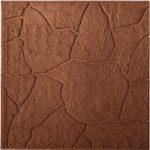 Тротуарная плитка Тучка коричневая 45 мм