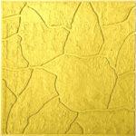 Тротуарная плитка Тучка желтая 45 мм