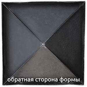 Форма козырек 4-х скатный 390х390, шагрень П