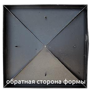 Форма козырек 4-х скатный 490х490, шагрень П