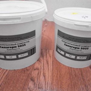 Формовочный полиуретан Силагерм 5035 (7,5 кг)
