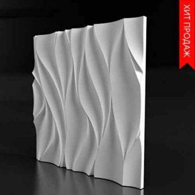 Форма для 3D панелей Волна