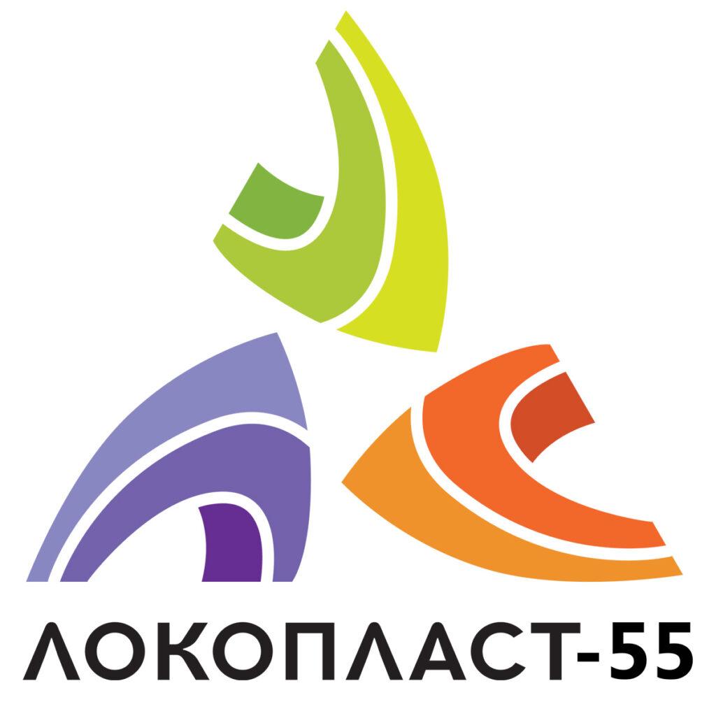Локопласт-55